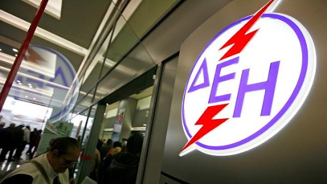 Υπουργική Απόφαση για δυνατότητα επανασύνδεσης με το δίκτυο ηλεκτρικού ρεύματος σε περισσότερα νοικοκυριά