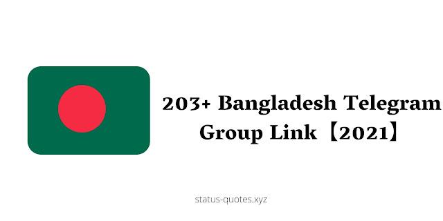 203+ Bangladesh Telegram Group Link【2021】