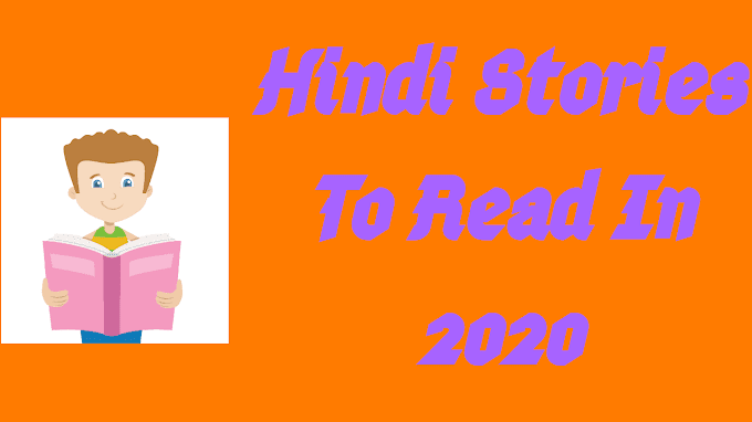 Top 5 Hindi Stories In 2020