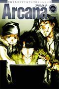 Arcana 06 - Special Forces / Teams