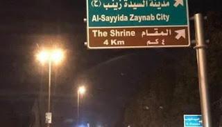 Damaskus Perlahan Tapi Pasti Berubah Menjadi Kota Syiah