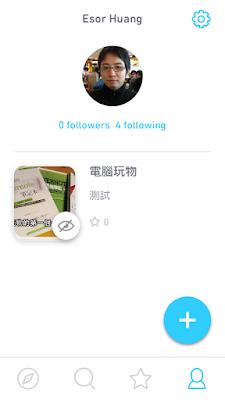 將圖像記憶閃卡製作成遊戲 Duolingo 推出 Tinycards Tinycards-05