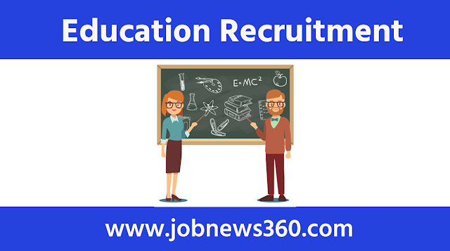 Mary Matha CMI Public School, Theni Recruitment 2021 for Teacher