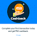 Get Free Rs.50 In Bank For First UPI Transaction In TrueCaller App