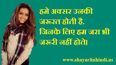 shayari, love shayari