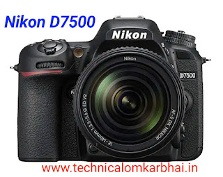 Nikon D7500 DSLR Camera Price in India
