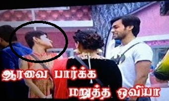 BIGG BOSS Raani Oviya | BIGG BOSS Tamil