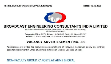 Broadcast-Engineering-Consultant-India-Limited