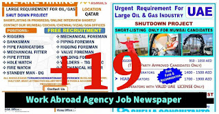Work Abroad Agency Job Newspaper