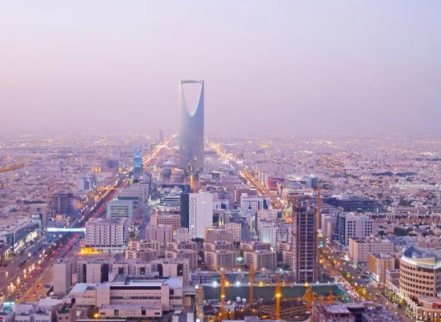 Arranha-céu Burj Al-Mamlak (Centro do Reino)