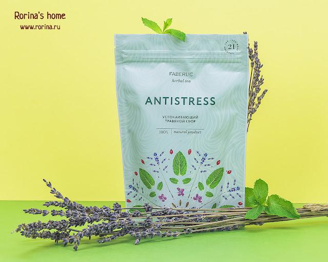 Faberlic Успокаивающий травяной сбор Antistress Артикул 15667 - отзывы с фото