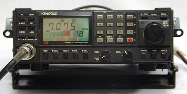 Kenwood TM-2550A Mobile Radio