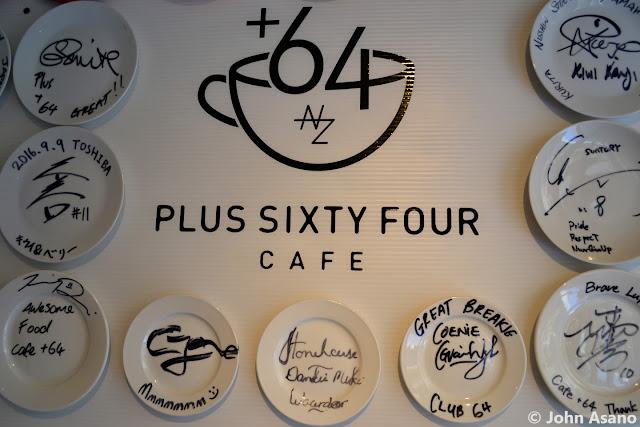 Café +64