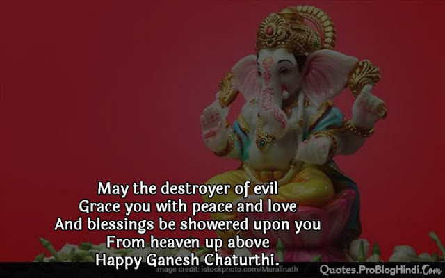 quotes on ganesh chaturthi