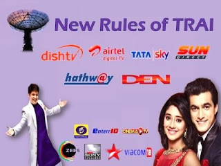 According to New Rules of TRAI,television viewers have been given the opportunity TRAI Cable TV tariffs to select their preferred channels.
