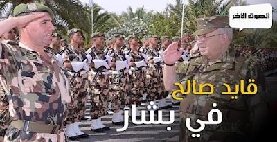 خطاب الفريق أحمد قايد صالح كاملا من الناحية العسكرية الثالثة ببشار.