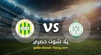 الرجاء يفوز على فريق شبيبة القبائل بهدفين بدون رد في الجولة الثالثه من دوري أبطال أفريقيا