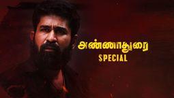 Annadurai Movie Special 18-10-2017 – Vijay TV Deepavali Special Show