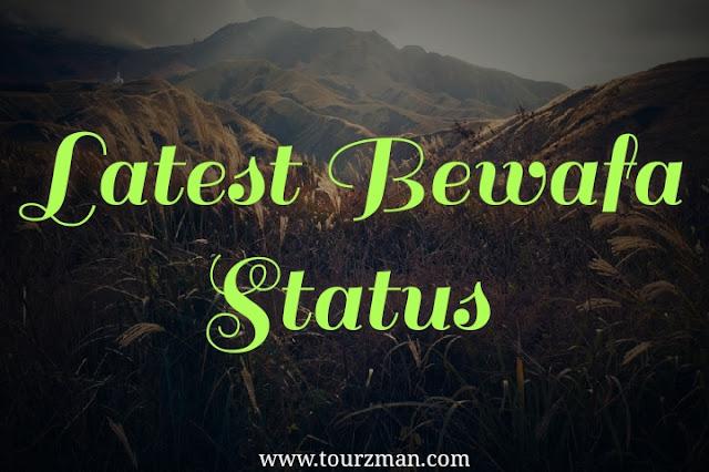 bewafa status shayari in hindi images for whatsapp & facebook
