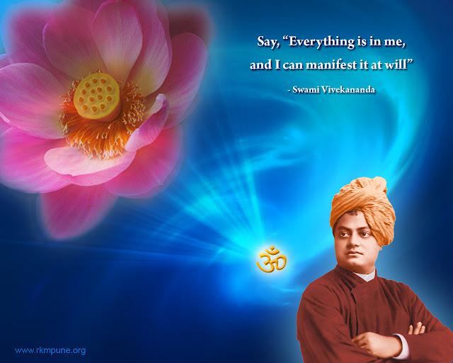 Telugu Quotes Wallpapers Swami Vivekananda Inspire Wallpapers Download