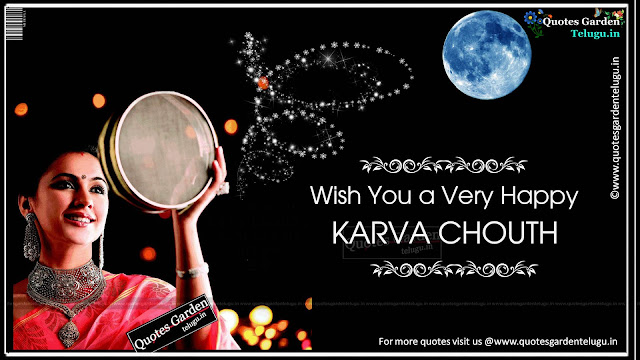 Happy karva chauth 2015 Greetings Quotes Wallpapers
