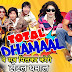 Total dhamaal full movie download hd | full movie download kaise kare