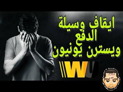 أفضل حساب بنكى فى مصر لربطه بجوجل أدسنس بدلاً من ويسترن يونيون و طريقة فتحه بالتفصيل