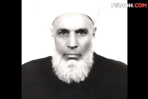 Biografi As-Syahid Al-'Allamah Syeikh Muhammad Basyir Al-Murad An-Naqsyabandy