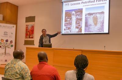 Εκπαίδευση αντιπροσωπείας από την Κένυα στη Λέσβο για θέματα δημιουργίας Γεωπάρκου
