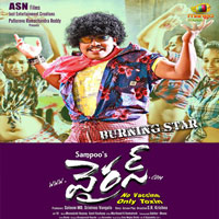 Virus (2017) Telugu Movie Audio CD Front Covers, Posters, Pictures, Pics, Images, Photos, Wallpapers