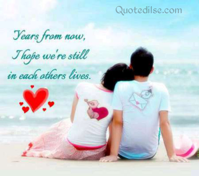short love quotes for husband