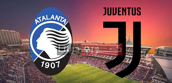 مشاهدة مباراة يوفنتوس وأتلانتا كورة لايف بث مباشر اليوم 11-7-2020