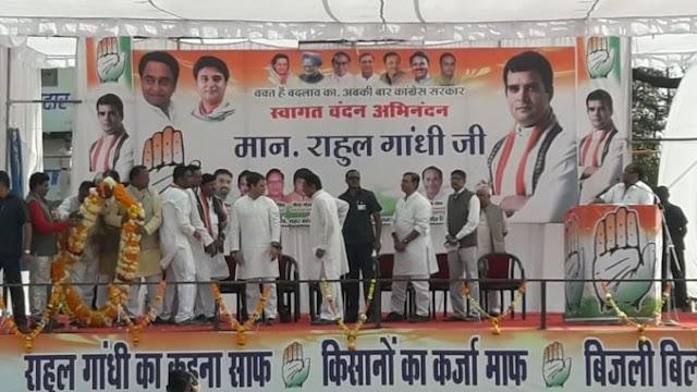 दमोह में कांग्रेस अध्यक्ष राहुल गांधी जमकर गरजे..नोटबंदी, बेरोजगारी, किसान आत्म हत्या को लेकर मोदी, शिवराज पर साधा निशाना..