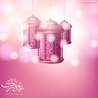 Pictures of Eid Mubarak Fanoos Ramadan lantern