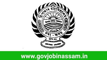 Sipajhar College, Darrang Recruitment 2018