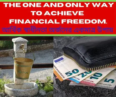 Freedom of money and water