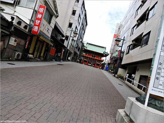 Calle Hongo-dori del Santuario Kanda Myojin