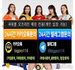 Sexy-8-Different-country-DS-MM-Women-s-Football-Soccer-Basketball-baby-football-girl-Cheerleader-female_jpg_640x640.jpg