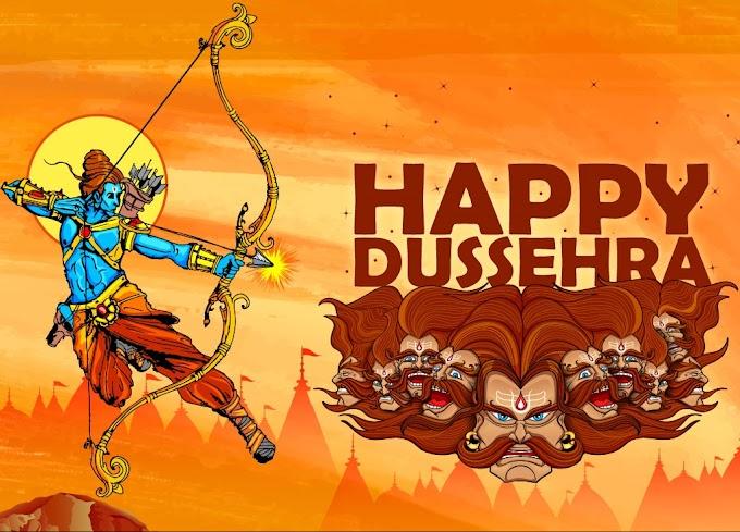 Happy Dussehra Status 2020 | Happy Dussehra 2020 | Dussehra Images