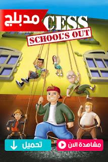 مشاهدة وتحميل فيلم الفسحةRecess: School's Out 2001 مدبلج عربي