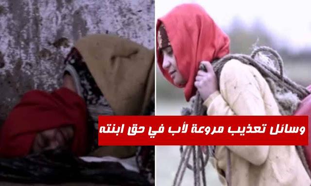 """يحدث في تونس: بالفيديو ... بعد السلاسل وسنوات من المعاملة الأبوية القاسية : """"غزالة"""" تظهر من جديد !"""
