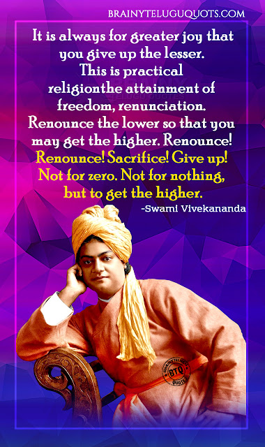 swami vivekananda quotes in  english, best life changing words on life, swami vivekananda hd wallpapers free download