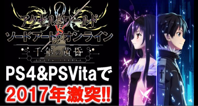 Se presenta Accel World VS. Sword Art Online para PS4 y PSVita 1