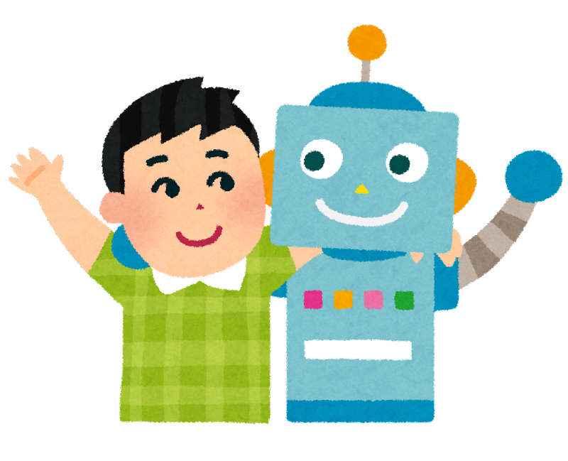 ロボットと仲良くしている男の子のイラスト かわいいフリー素材集