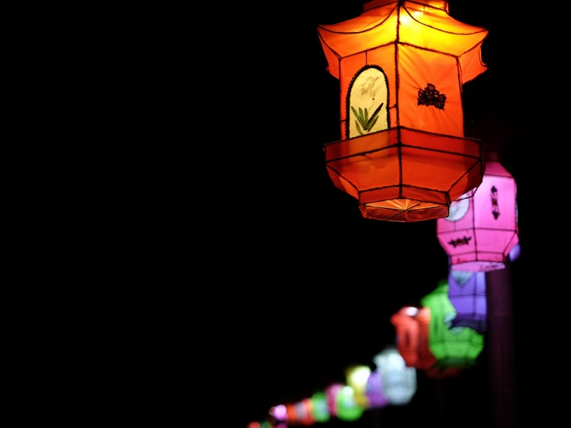 Download Chinese Lanterns HD wallpaper. Click Visit page Button for More Images.