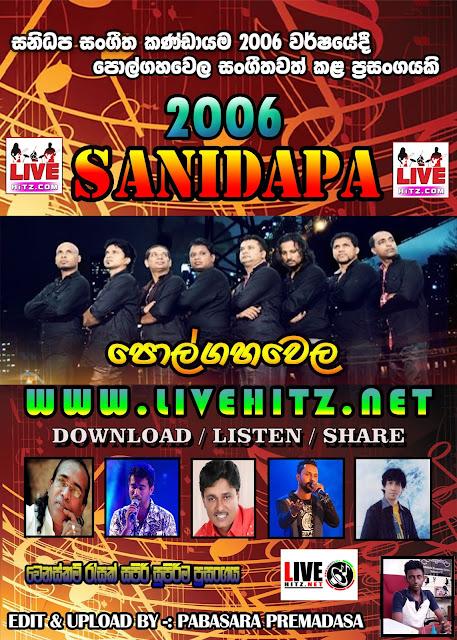 SANIDAPA LIVE IN POLGAHAWELA 2006