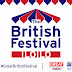 Great British Festival comes to Iloilo