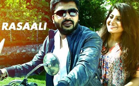 Rasaali – Video Promo | Achcham Yenbadhu Madamaiyada | A R Rahman | STR, Manjima Mohan