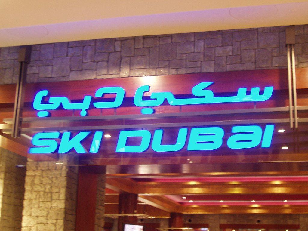 Ski Dubai @doibedouin