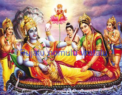 Vishnusahasrastotram in Telugu